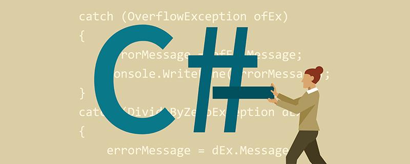 C#之正则表达式介绍