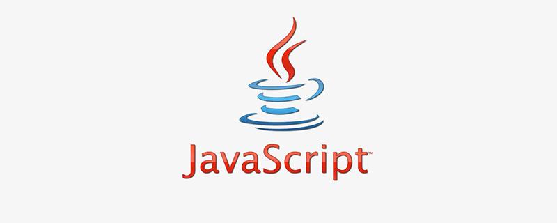 浅谈JavaScript变量的作用域及闭包