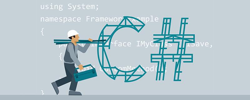浅谈C#方法的六种参数