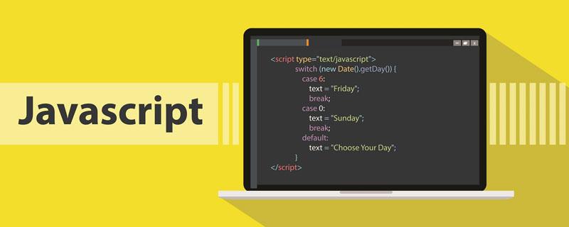 详解JavaScript中Switch语句的用法