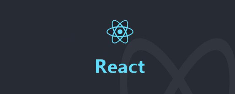 4个开发React应用的实用技巧