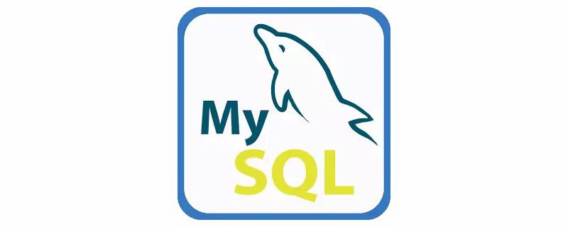 MySQL InnoDB索引原理和算法