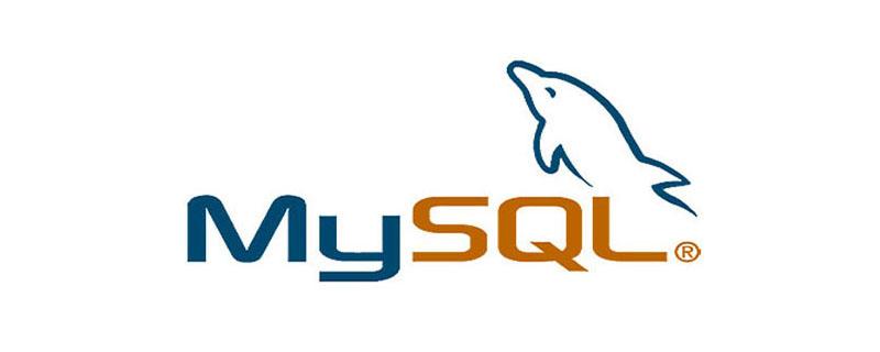 詳解MySQL數據庫之事務及存儲引擎