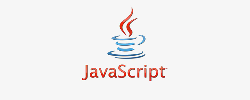 深入学习JavaScript之DOM