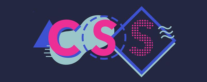 13个加速开发效率的现代CSS框架