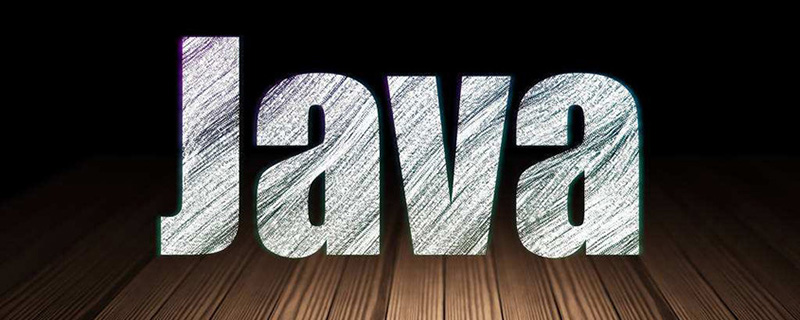 java如何判斷字符串不為空和null?