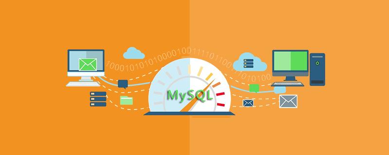 mysql数据表中字段的数据类型有哪些?