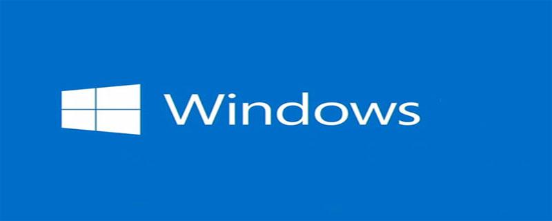 windows update服务无法启动怎么解决?