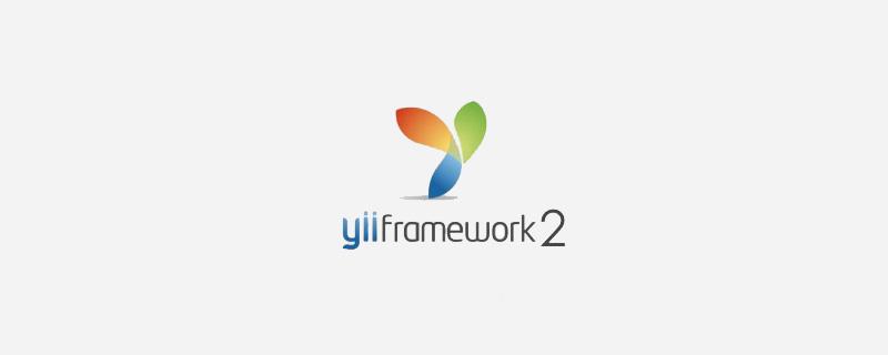 yii2如何自定义错误页面?