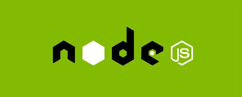 Node.js是什么?有什么上风?有什么用处?_WEB前端开发