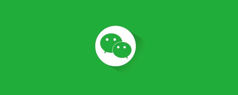 微信小店和微信小程序的区分是什么?_微信小程序