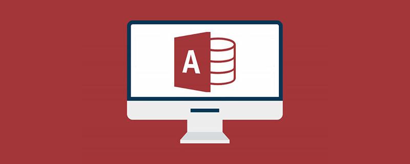 access的数据库类型是什么