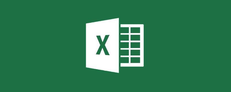 为了实现多字段的分类汇总,Excel提供的工具是什么?