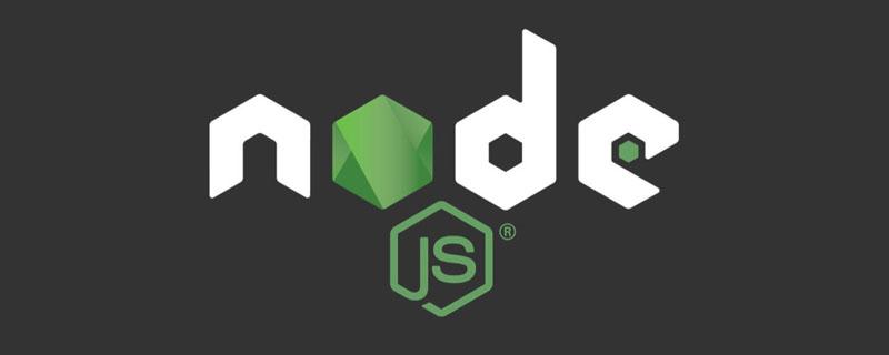 用Node.js怎样疾速构建一个API服务器?_WEB前端开发