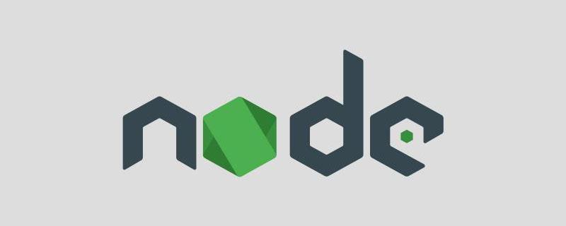 经由过程Node+Redi完成API速度限定_WEB前端开发