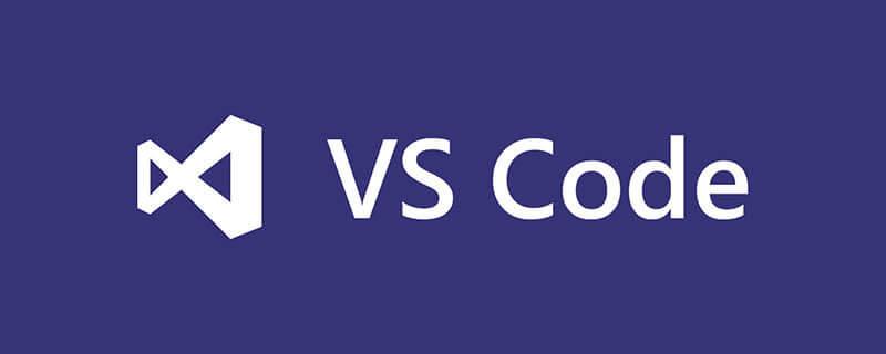 vscode中快速搭建vue模板的方法介绍