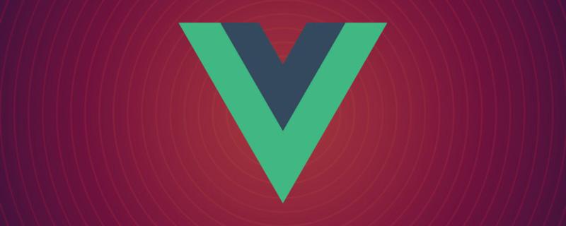 vue-loader是什么?