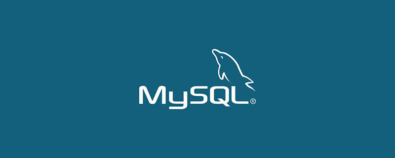 mysql流程控制语句包括哪些?