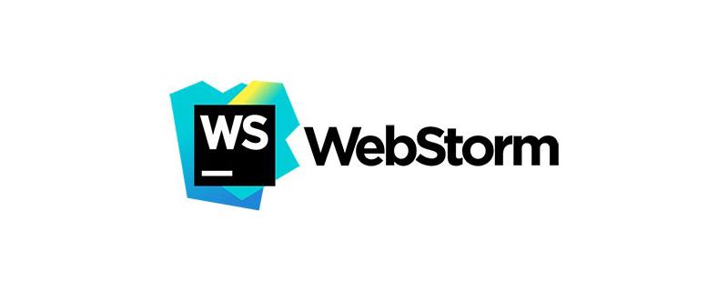 Webstorm支持react吗