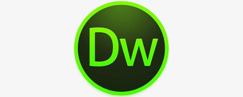 Dreamweaver2021安装教程
