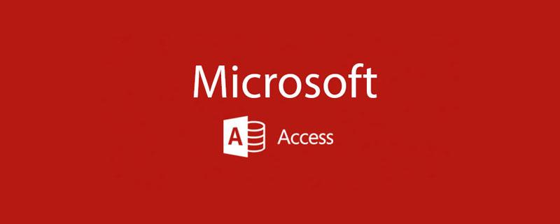 access数据库分别有几种不同对象