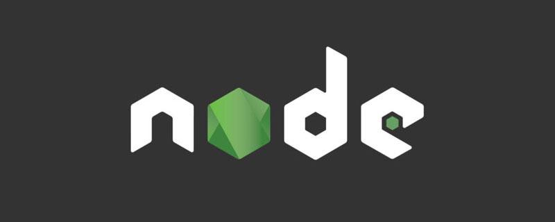浅谈node实现图片上传的方法