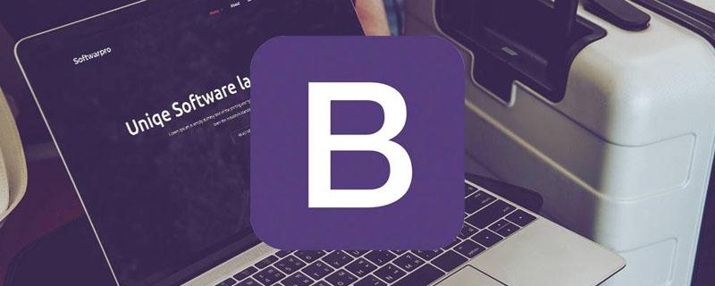 聊聊Bootstrap中的导航条