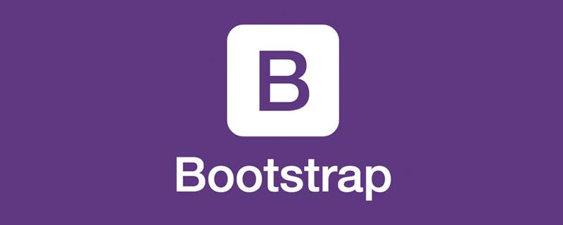 详细了解Bootstrap中的分页组件