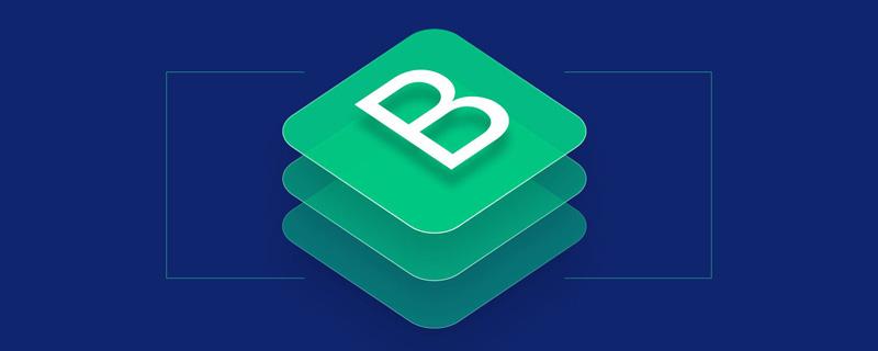 详解bootstrap自定义侧边导航栏的方法