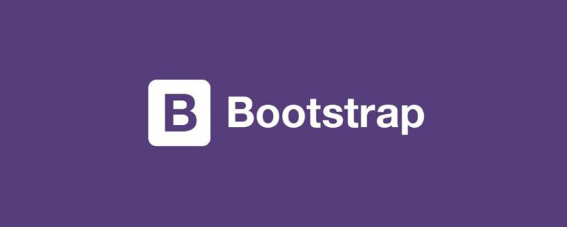 详细介绍Bootstrap中的列表组