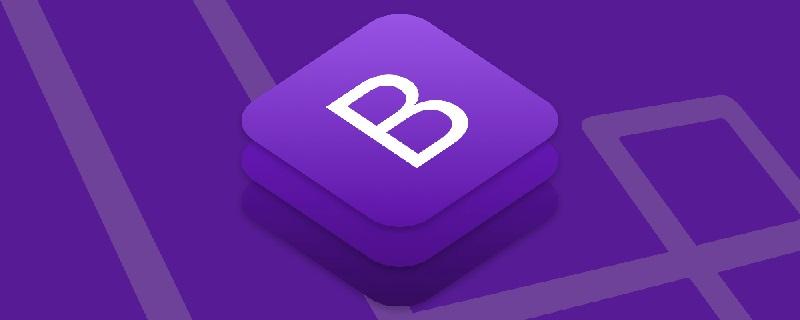 一起来了解下Bootstrap中的tab选项卡