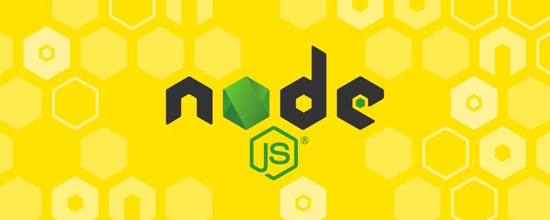 详解nodejs中的事件循环机制