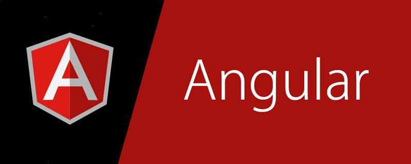 Angular如何创建服务?5种方式了解一下!