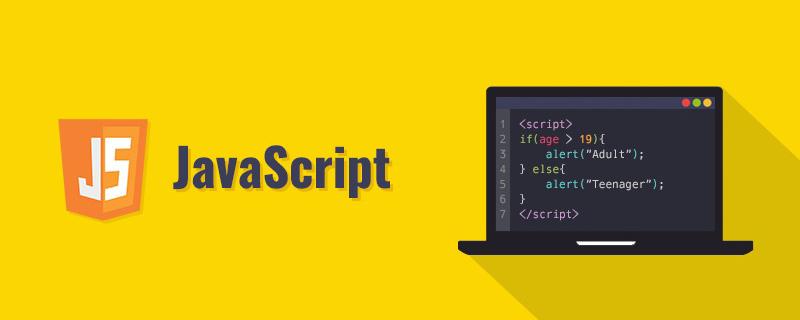 详解javascript中动态合并两个对象的属性
