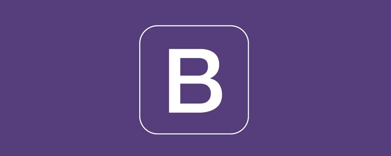 浅谈Bootstrap3和Bootstrap4的差异
