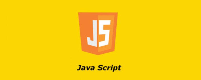 浅谈JavaScript中的事件委托