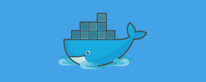 详解使用Docker给nodejs程序打包的方法