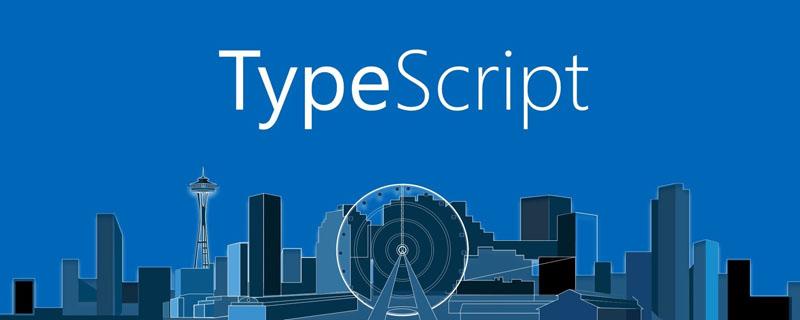 深入了解TypeScript中的5种设计模式
