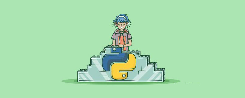 python的缩进规则是什么