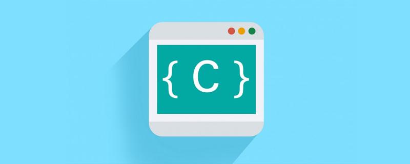 C语言中二维数组在内存中的存放顺序是什么