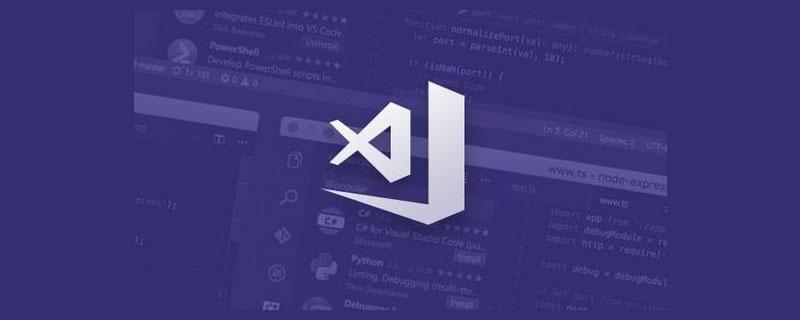 22个Web开发中不错的VSCode插件(分享)