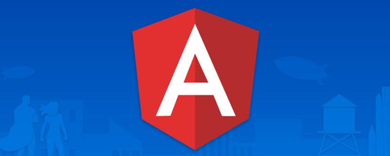 一文看看angular10组件的相关概念