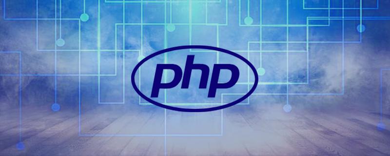 PHP数组学习之随机排序,打乱数组元素