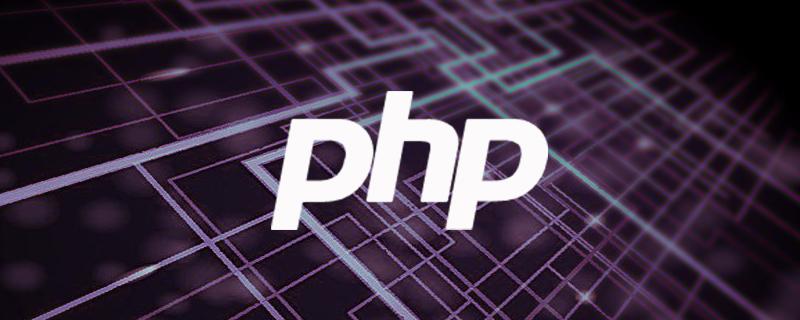 聊聊PHP中与JSON相关的函数