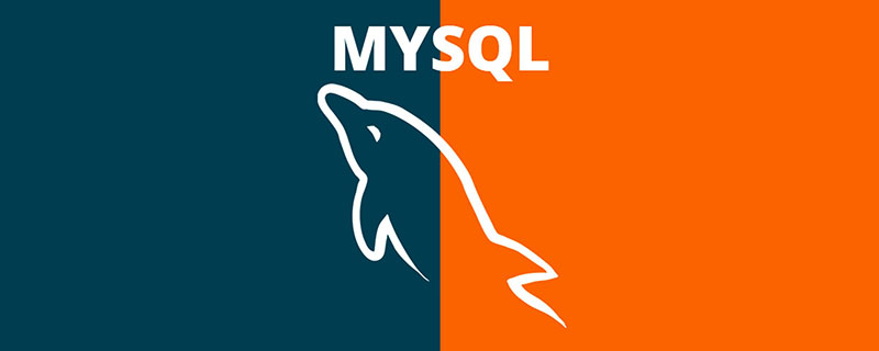 MySQL中什么是游标?如何使用游标?