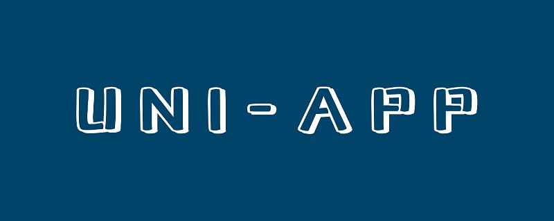 详解uniapp项目中如何引入axios