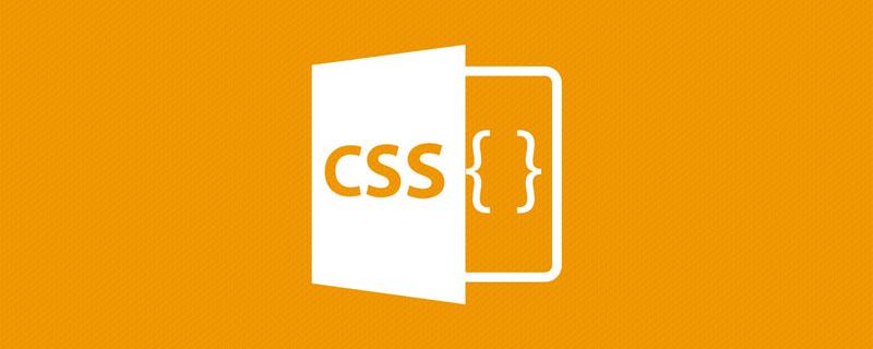 深入解析CSS中的绝对定位,彻底理解它!