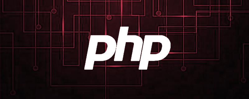 linux修改php.ini需要重启什么东西