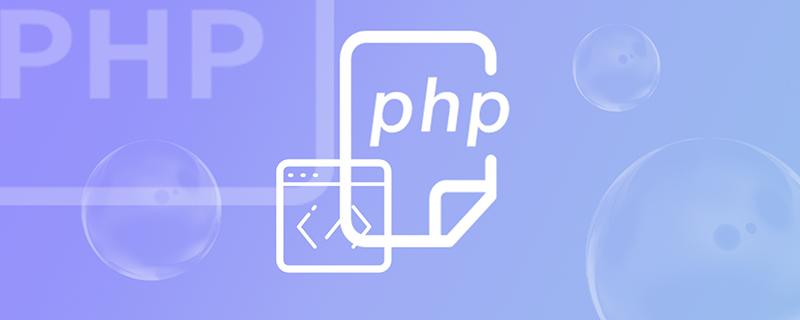 php怎么获取不带后缀的文件名