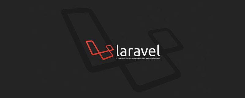 laravel 怎么新建项目